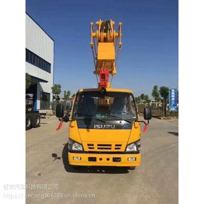 庆铃五十铃16米/18米高空作业车 2.8L 排量五十铃120马力高空维修专用车