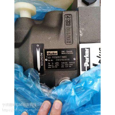 派克柱塞泵PV016R1K1T1NMRC,PARKER
