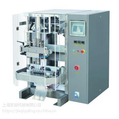 立式包装机 膨化食品 颗粒食品包装机 上海家奇机械