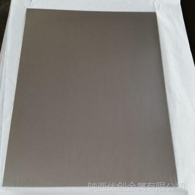 钨板加工件W1钨板制品纯度99.95的钨板