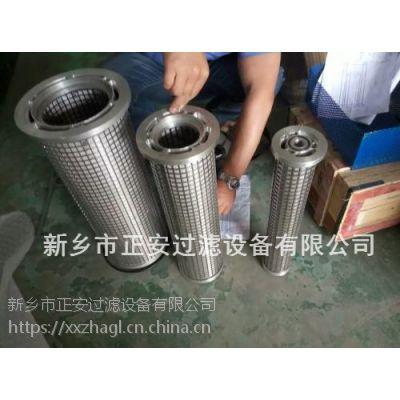 液压润滑系统并联滤芯LY-38/25W
