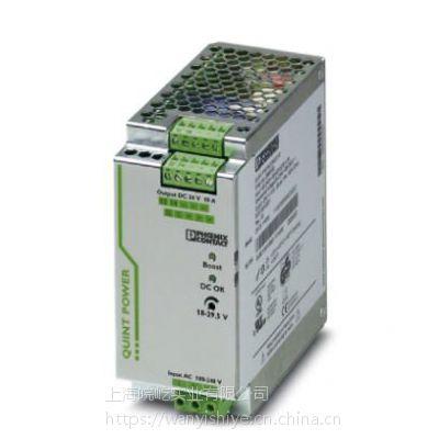菲尼克斯电源系列 - QUINT-PS/1AC/24DC/10 - 2866763