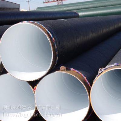 环氧粉末防腐钢管 ?tpep防腐钢管厂家