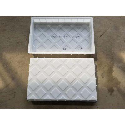 塑料菱形盖板模具品牌保障厂家