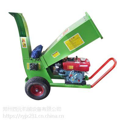 广东小型多功能高效杂木树枝市政园林绿化粉碎机 造纸 机制木炭 锯末板 中纤板原材料