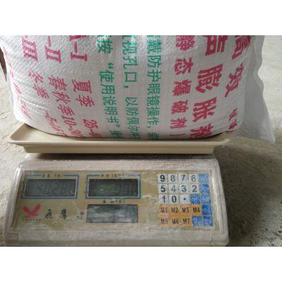 贵州石阡县大量供应无声炸药 破石剂 膨胀剂质量保障欢迎来电咨询定购