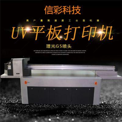 爱普生3d打印机工业级uv平板机大尺寸3d立体打印机高精度可定双喷头厂家直销