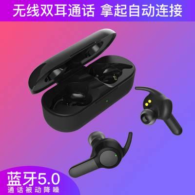 工厂私模新款运动TWS蓝牙耳机5.0双耳通话狂甩不掉承接OEMODM订单