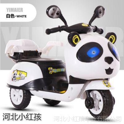 厂家直销新款熊猫儿童电动三轮摩托车宝宝小孩电瓶车带护栏玩具车