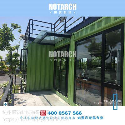 原筑新品耐候钢集装箱办公室设计改装集装箱创意商业园区杭州工厂直销