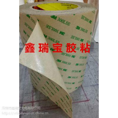 双面胶带价格_3M耐高温双面胶,3M强力双面胶批发价格