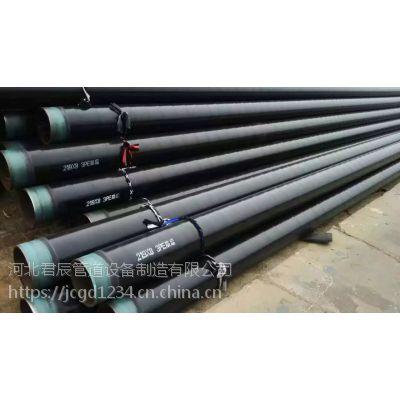 3PE防腐钢管加工,孟村大口径3PE防腐螺旋钢管龙头厂家