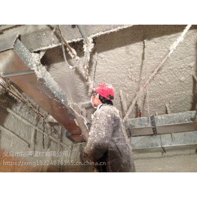 外墙硬质无机纤维喷涂价格