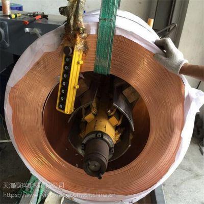 批发零售 规格齐全 电缆 H62 H65 H70黄铜带