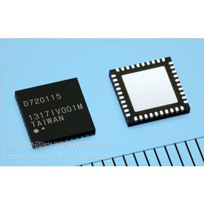 供应UPD720115 USB2.0 工业hub方案