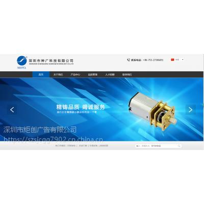 国内领先的网站设计开发服务