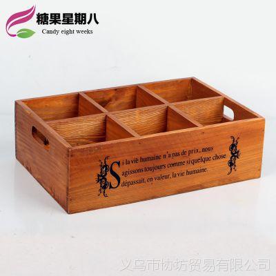 ZAKKA杂货家居用品实木做旧收纳盒首饰盒化妆品收纳盒内衣收纳盒