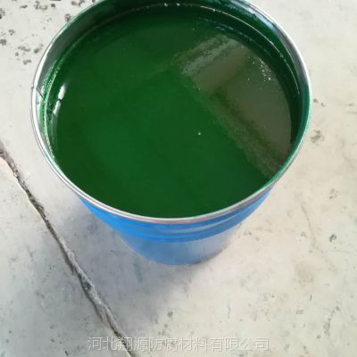 翔源销售污水管道专用环氧玻璃鳞片漆
