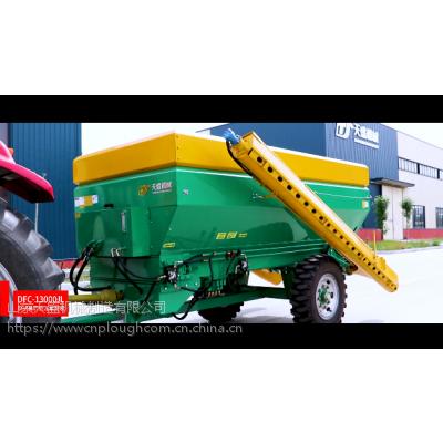 天盛 大型粉肥、颗粒肥撒肥机
