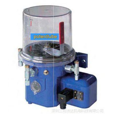 Potentlube C3集中润滑泵|沈阳汽车厂多点集中润滑装置|轴承保养