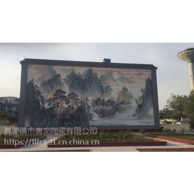 陶瓷壁画 新中式家具装饰画定制壁画厂家