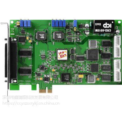 泓格多功能数据采集卡PEX-1202H