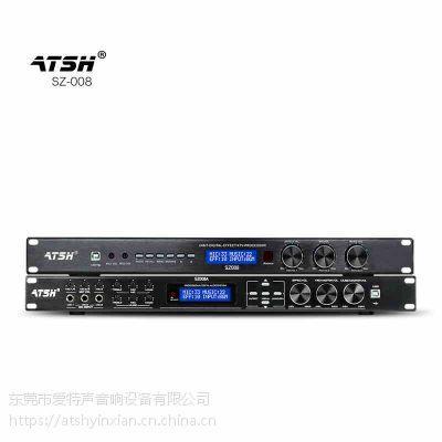 ATSH/爱特声 sz-008防啸叫均衡卡拉ok数字处理混响ktv前级效果器