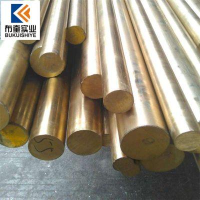 热销:优质耐磨QSi1-3硅青铜 QSi1-3硅青铜棒 铜板