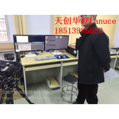 天创华视影视4k视频编辑机厂家定制,高销量EDIUS剪辑电脑