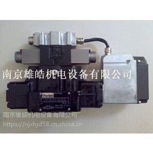 RPCED1-25/C/52-24/迪普玛比例流量阀