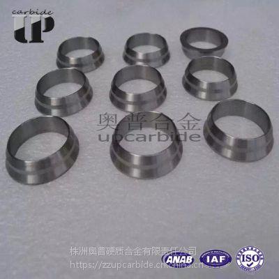 YT5硬质合金锥形衬套 钨钢环 锥形密封套 油气机械密封衬套
