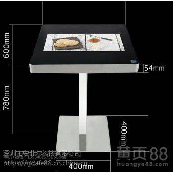 智能家居餐桌智慧餐厅CF-GG3200餐桌多点触控餐桌