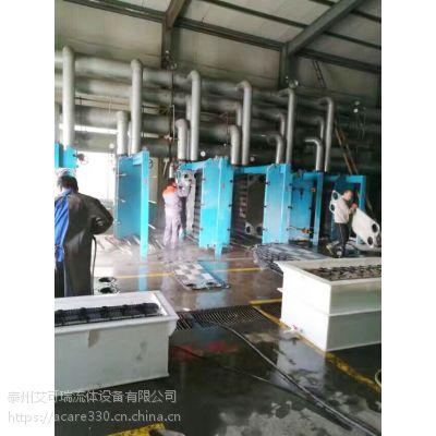 上海酒店蒸汽板交M10-MFG M10-MFM配件维修清洗