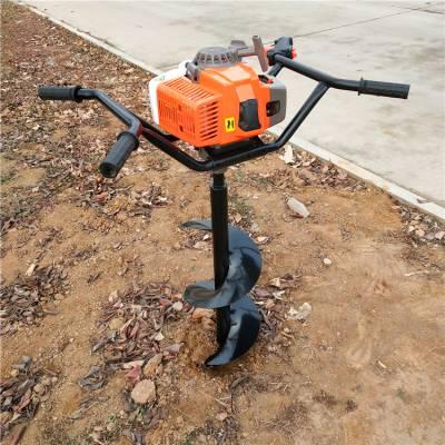 优质植树挖坑机 轻便小型火龙果打桩机