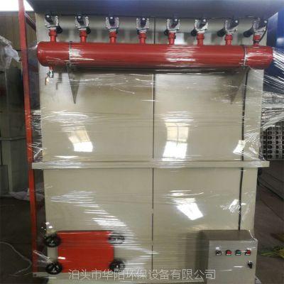 泊头华阳 厂家生产脉冲布袋除尘器 配件 可订购