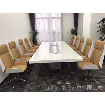 深圳大型会议桌厂家