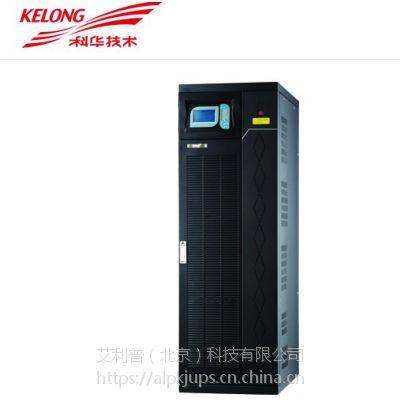 现货供应 科华UPS电源YTR330 30KVA负载27KW 三进三出 高频在线式