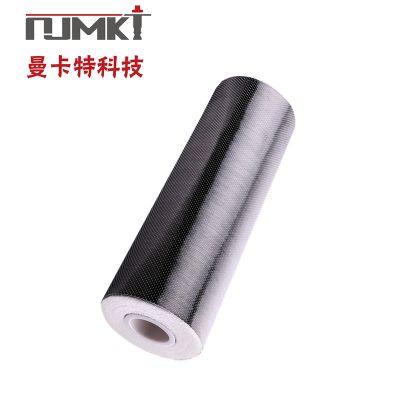 【曼卡特】碳纤维布,买200克碳纤维布,选南京曼卡特碳纤维布