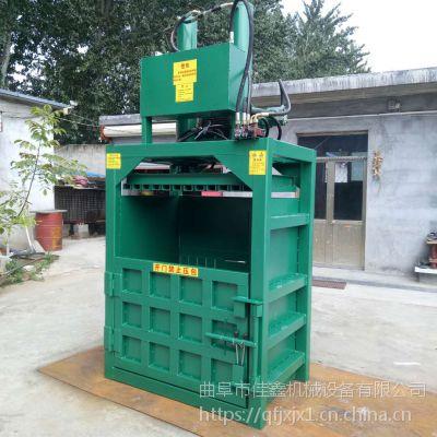 80吨废纸液压打包机 佳鑫硬纸壳薄膜挤包机 废料打块机
