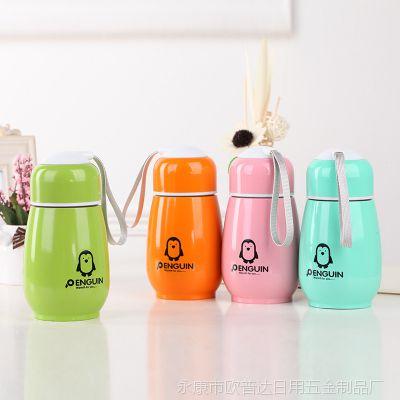 创意可爱卡通杯双层不锈钢保温杯可爱大肚杯日用百货礼品LOGO定制