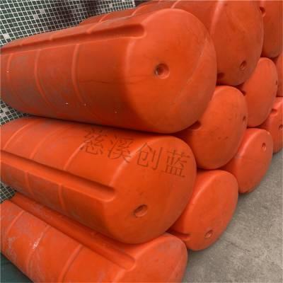 批发PE塑料警示浮标,海上浮体 拦污网浮筒聚乙烯pe浮球 一体式 两半体