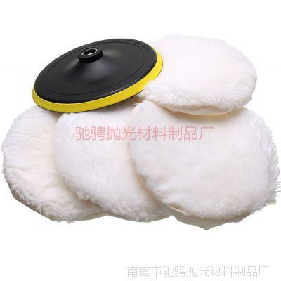 厂家直销跨境电商专供7寸5件套抛光盘收蜡盘抛光轮系带羊毛球套
