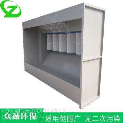 塑粉回收机 水式打磨柜 喷粉房回收设备