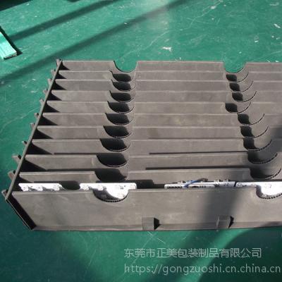 厂家定制山东东营优质中空板瓦楞刀卡塑料箱 蓝色防静电周转箱