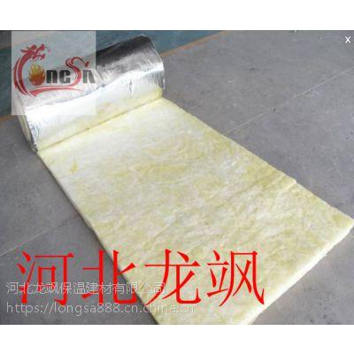 75mm厚WMP-38白色增强加筋聚丙烯防潮贴面保温玻璃棉卷毡