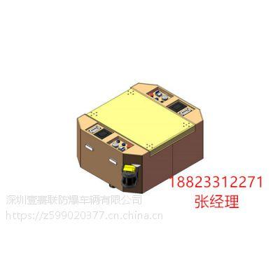 深圳壹赛联 潜入式防爆AGV 磁条导航AGV 自动化小车