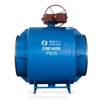 碳钢Q367F全焊接球阀订货须知河北同力厂家直销