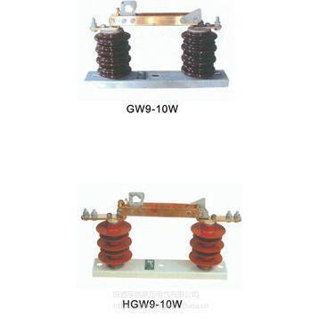 资阳厂家直销HGW9-10KV硅胶隔离开关刀开关400A630A800A1000A宇国