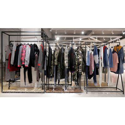 佳人苑女装批发哪个品牌好折扣 货源女装品牌尾货红色羽绒裤