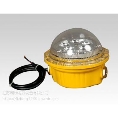 BFC8183 LED防爆固态安全照明灯生产厂家